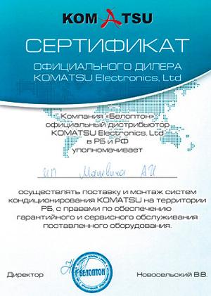 cci17032014-0001983