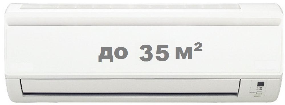 до 35 м²
