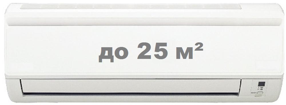 до 25 м²